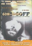 6ON-6OFF (DVD)